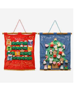 [Pre-order] Rilakkuma Christmas Set 2014