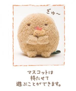 Tonkatsu Mini Bean Plush