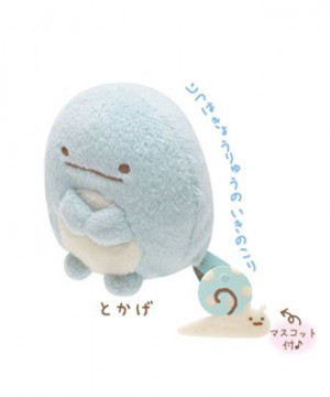 Tokage Mini Bean Plush