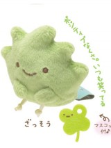 Zassou Mini Bean Plush