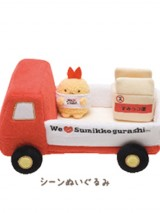 lovesmk_truck