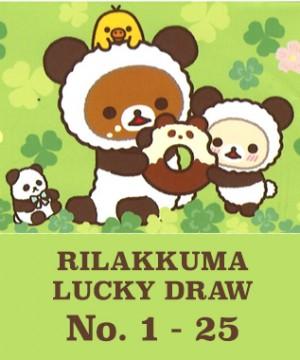 rilakkuma_kuji_1_25