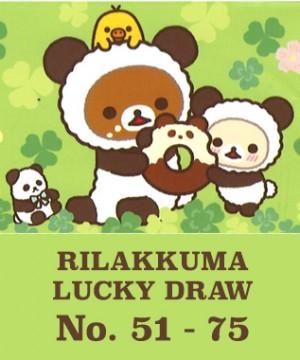 rilakkuma_kuji_51_75