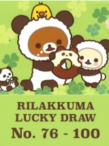 rilakkuma_kuji_76_100