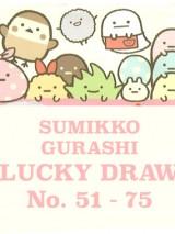 smk_kuji_51_75