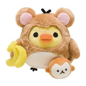 kiiroitori_monkey