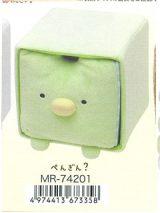 mr74201