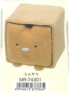 mr74301