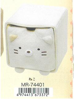 mr74401