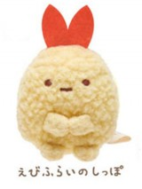 Ebi Furai no Shippo outing Mini Bean Plush