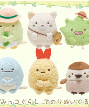 Tokage Outing Mini Bean Plush