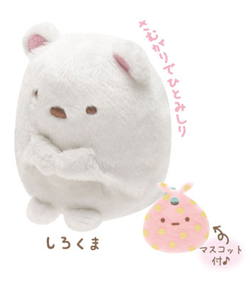 Shirokuma Mini Bean Plush