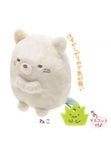 Neko Mini Bean Plush