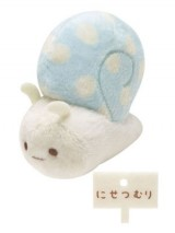 Nisetsumuri Mini Bean Plush