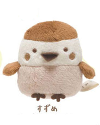 Suzume Outing Mini Plush