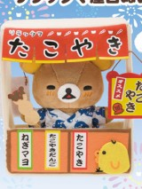 rilakkuma_yatai_loft
