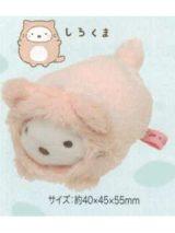 MR85401_shirokuma