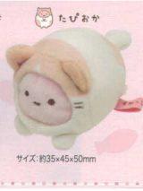 MR85501_tapioca